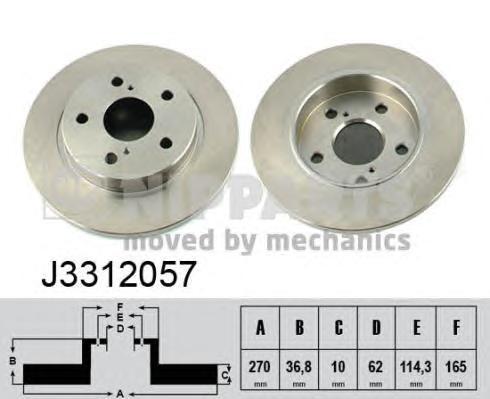 J3312057 Диск тормозной TOYOTA AURIS 07- (пр-во Великобритания) задний D=270мм.