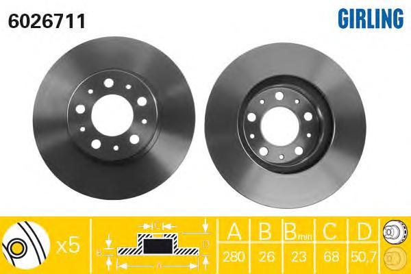 6026711 Диск тормозной VOLVO 850 91-96/940 90-98/S70/V70 96-00 передний D=290мм.