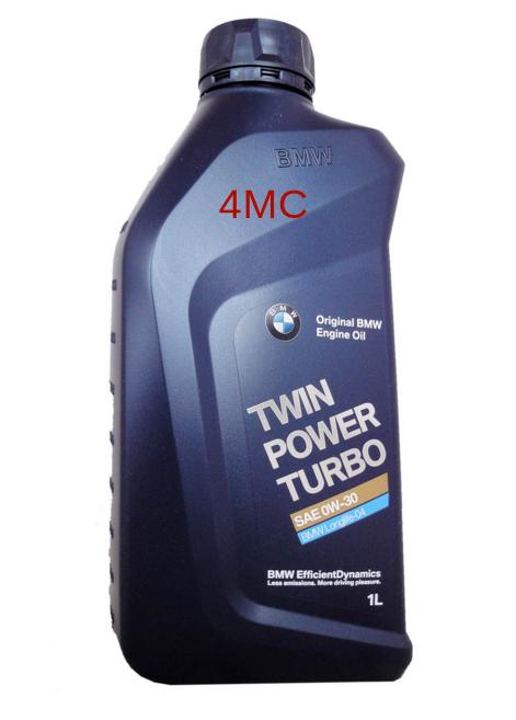 83212365929 Масло моторное 0W-30 BMW 1л TwinPower Turbo LONGLIFE-04