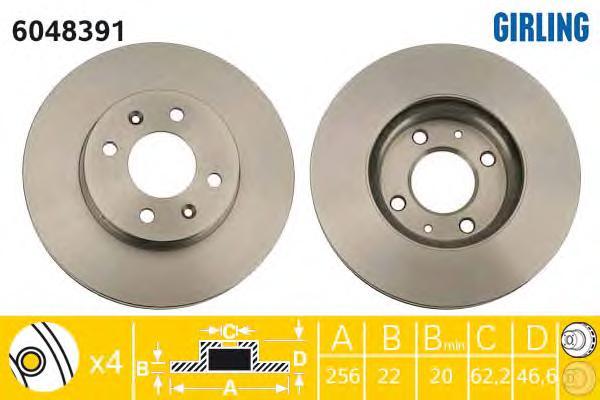 6048391 Диск тормозной HYUNDAI ACCENT 05-/i20 08-/KIA RIO II 05- передний вент.
