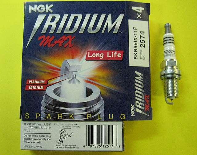 BKR6EIX11P 2574 / BKR6EIX-11P Свеча зажигания