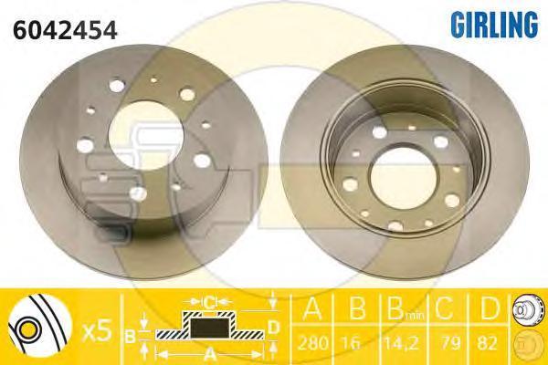 6042454 Диск тормозной CITROEN JUMPER/FIAT DUCATO/PEUGEOT BOXER 94- задний D=280мм.