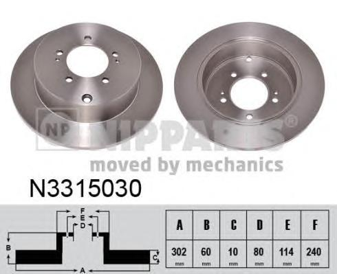N3315030 Диск тормозной CITROEN C-CROSSER/MITSUBISHI OUTLANDER/ASX/PEUGEOT 4007 задний