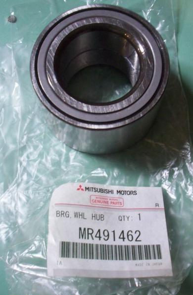 MR491462 Подшипник шаpиковый, 50мм