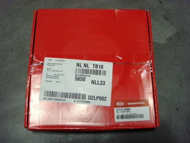 517122V000 Диск тормозной передний CEED 12 (15 Диски)