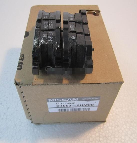 D40609HM0B Колодки задние L33R