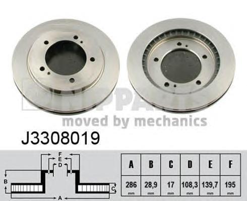 J3308019 Диск тормозной SUZUKI GRAND VITARA 1.6/2.0 98-05 передний вент.D=287мм.