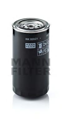 WK95021 Фильтр топливный DAF/IVECO/KAMAZ