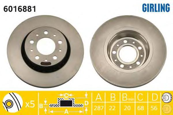 6016881 Тормозной диск
