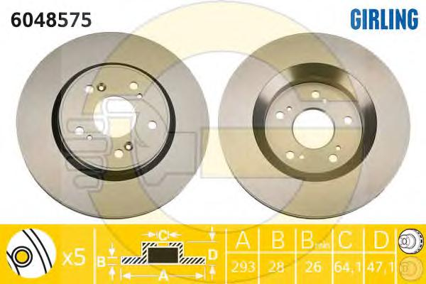 6048575 Диск тормозной HONDA CR-V III 2.0-2.4 07- передний