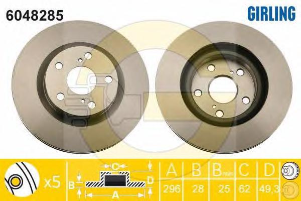 6048285 Диск тормозной TOYOTA CAMRY (V40) 06-11/RAV 4 05- передний вент.D=296мм.