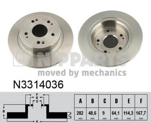 N3314036 Диск тормозной HONDA ACCORD 08- задний D=282мм.