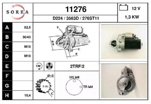 11276 Стартер