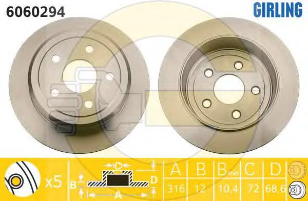 6060294 Диск тормозной JEEP WRANGLER 06- задний