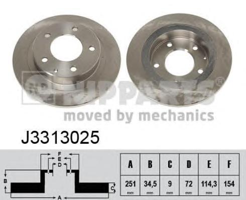 J3313025 Диск тормозной MAZDA 323 94-98 задний D=251мм.