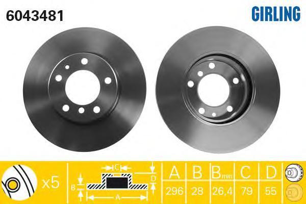 6043481 Диск тормозной BMW E34 525X 91-97 передний вент.D=296мм.