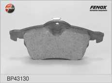 BP43130 Колодки тормозные OPEL ASTRA G 1.8-2.2 16v/ZAFIRA A/B 1.6/1.8 передние
