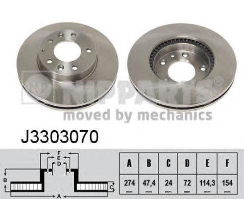 J3303070 Диск тормозной MAZDA 323 2.0 01-04/626 2.0 98-02/6 1.8 02-/PREMACY 2.0 99- пер.