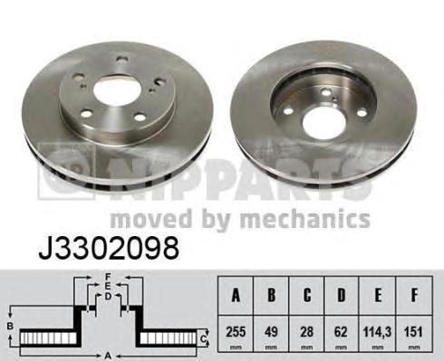 J3302098 Диск тормозной TOYOTA CAMRY (V10/V20) 2.2 91-01/PICNIC 96-01 передний D=255мм.