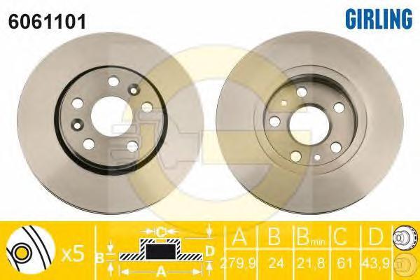 6061101 Диск тормозной RENAULT KANGOO 08- передний вент.D=280мм.