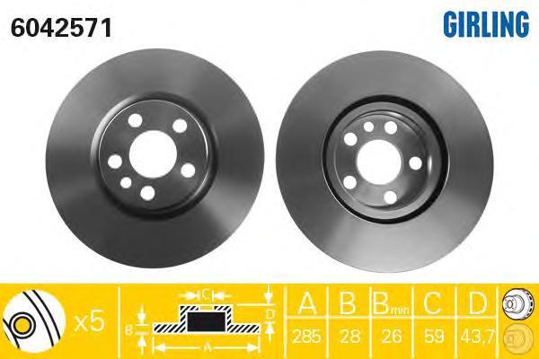 6042571 Диск тормозной CITROEN C8/JUMPY/FIAT SCUDO/PEUGEOT 807/EXPERT передний вент.