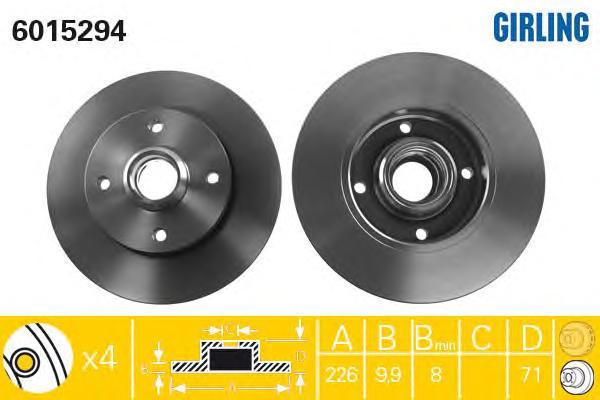 6015294 Диск тормозной VOLKSWAGEN GOLF2/3/PASSAT/VENTO 8897 1.8/1.8GTi/2.0 задний
