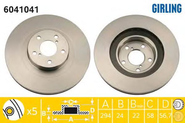 6041041 Диск тормозной SUBARU FORESTER 03-/IMPREZA 94-/LEGACY 03- передний вент.