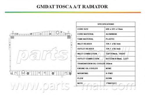 PXNDC032 Радиатор DAEWOO TOSCA(V250)