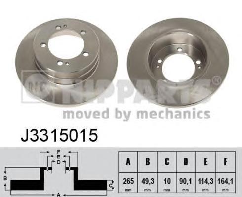 J3315015 Диск тормозной MITSUBISHI ECLIPSE 2.0 91-99 задний D=269мм.