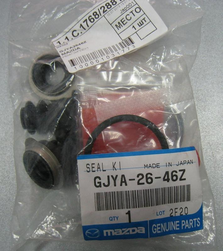GJYA2646Z Ремкомплект суппорта торм. зад. М-6 вся