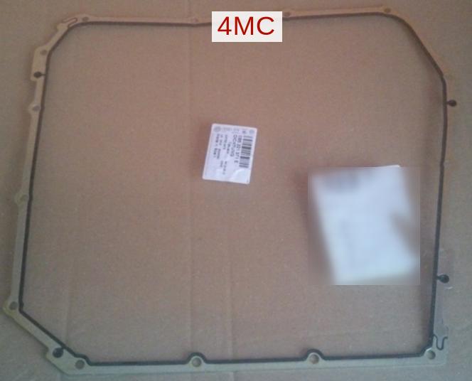 0B5321371E Прокладка поддона КПП DSG / AUDI A4, A5, Q5 03~