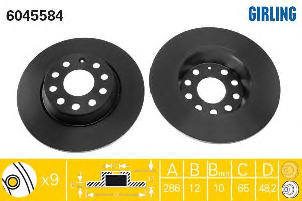 6045584 Диск тормозной AUDI A3/SKODA OCTAVIA/YETI/VW GOLF V/VI/PASSAT/TIGUAN задний