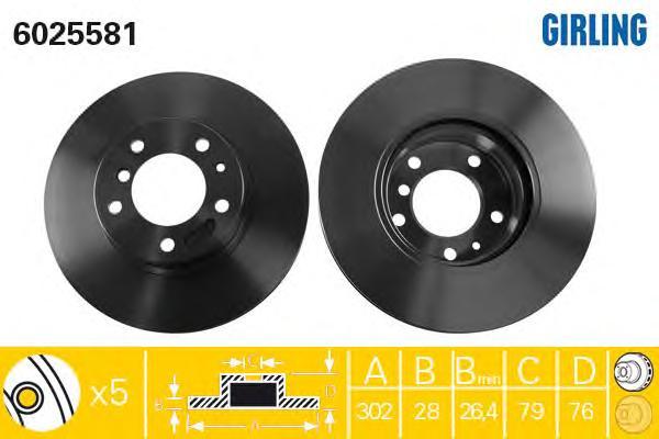 6025581 Диск тормозной BMW 5 E34 540/7 E32 730-750 передний вент.D=302мм.