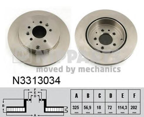 N3313034 Диск тормозной MAZDA CX-7/CX-9 07- задний вент.D=320мм.