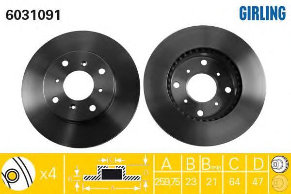 6031091 Диск тормозной HONDA ACCORD 98-02/PRELUDE 92-00 передний вент.D=260мм.