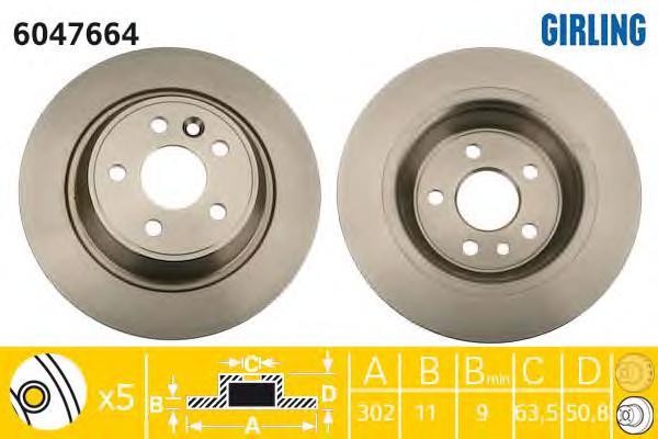 6047664 Диск тормозной FORD GALAXY 06-/KUGA 08-/MONDEO 07-/S-MAX 06- задний