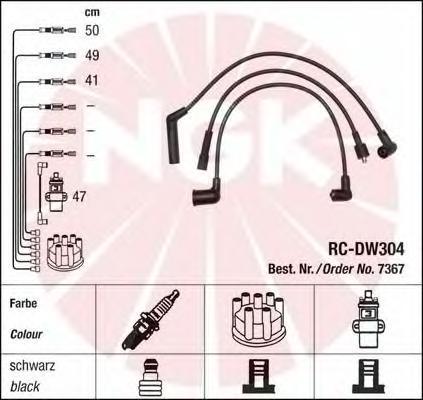 7367 Провода в/в DAEWOO MATIZ 0.8 RC-DW304