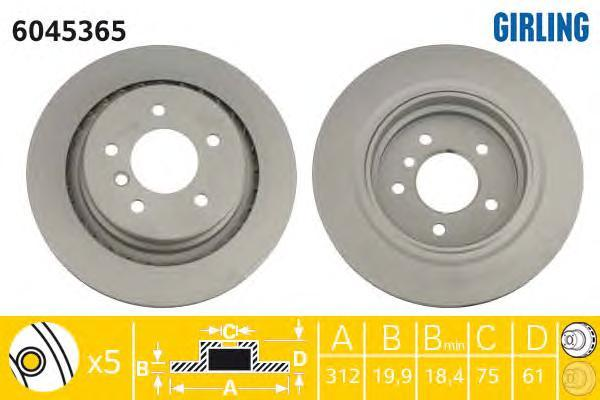 6045365 Диск тормозной BMW M3 E36 3.0-3.2 92-03 задний правый