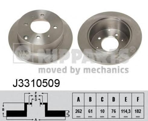 J3310509 Диск тормозной HYUNDAI MATRIX 01-/SONATA 98-/KIA MAGENTIS 01- задний D=262мм.