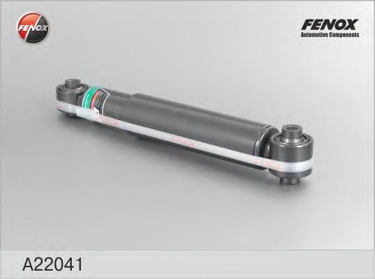 A22041 Амортизатор NISSAN X-TRAIL (T31)/RENAULT KOLEOS 07- зад.газ.