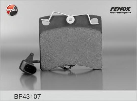 BP43107 Деталь BP43107 Комплект дисковых тоpмозн