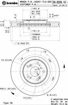 09B26910 Диск тормозной HONDA ACCORD 2.4 08- передний вент.D=320мм.