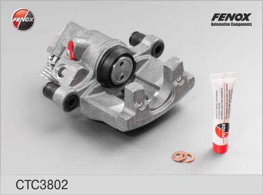 CTC3802 Суппорт торм.FORD FOCUS/MAZDA 3 зад.прав.