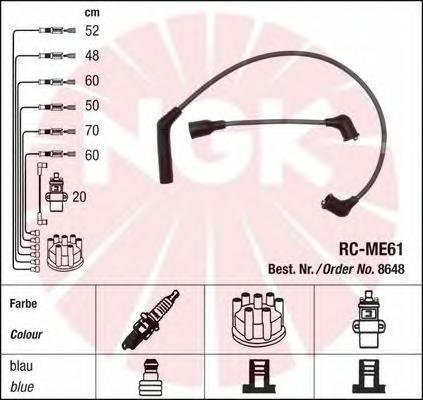 8648 Провода в/в MITSUBISHI PAJERO/SIGMA RC-ME61