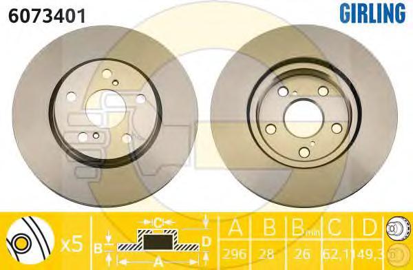 6073401 Диск тормозной LEXUS IS 2.2-2.5 05- передний вент.D=296мм.