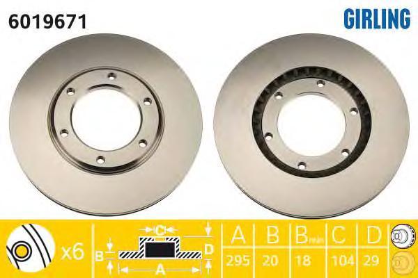6019671 Диск тормозной NISSAN PATROL 2.8-3.2 79-97 передний вент.