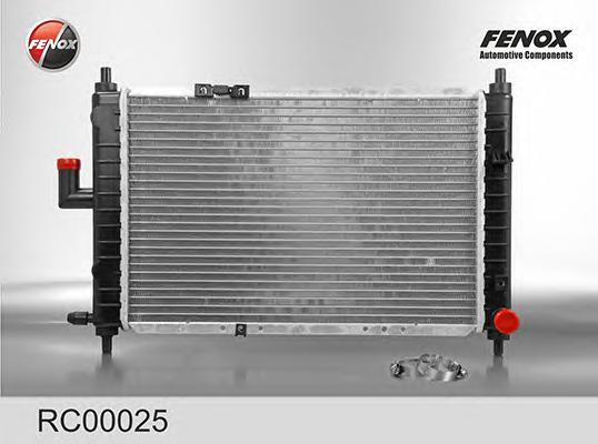 RC00025 Радиатор охлаждения паяный Daewoo Matiz