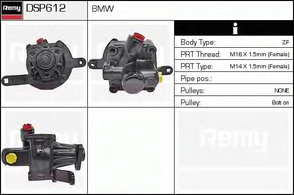 DSP612 Насос ГУР BMW 5 (E34 ) 88-91