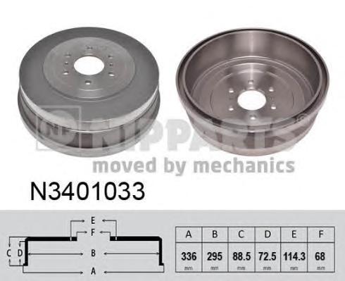 N3401033 Барабан тормозной NISSAN NAVARA 05-
