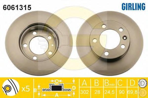 6061315 Диск тормозной RENAULT MASTER/OPEL MOVANO 10- передний